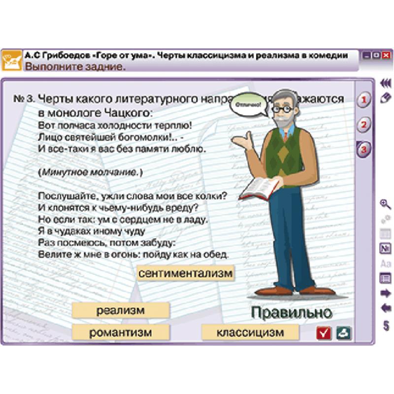 Наглядная литература. 9 класс